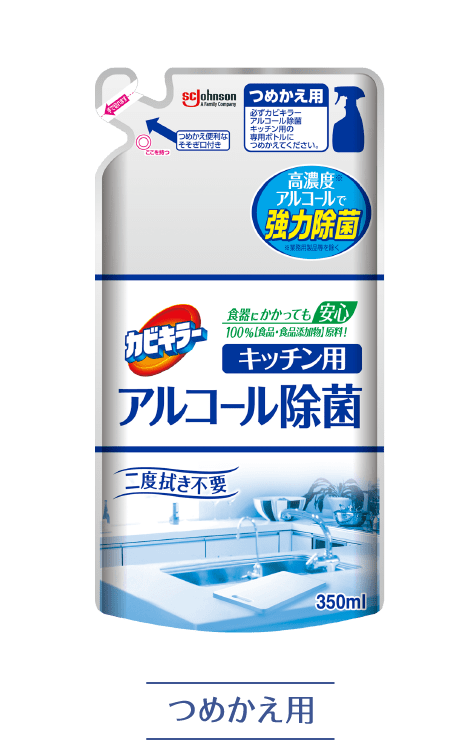 Kabi quillar alcohol disinfectant for kitchen (refill)